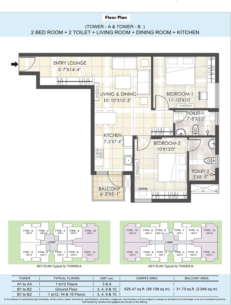 Affordable Housing Gurgaon Sector 88a Floor Plan 2 bhk+2T