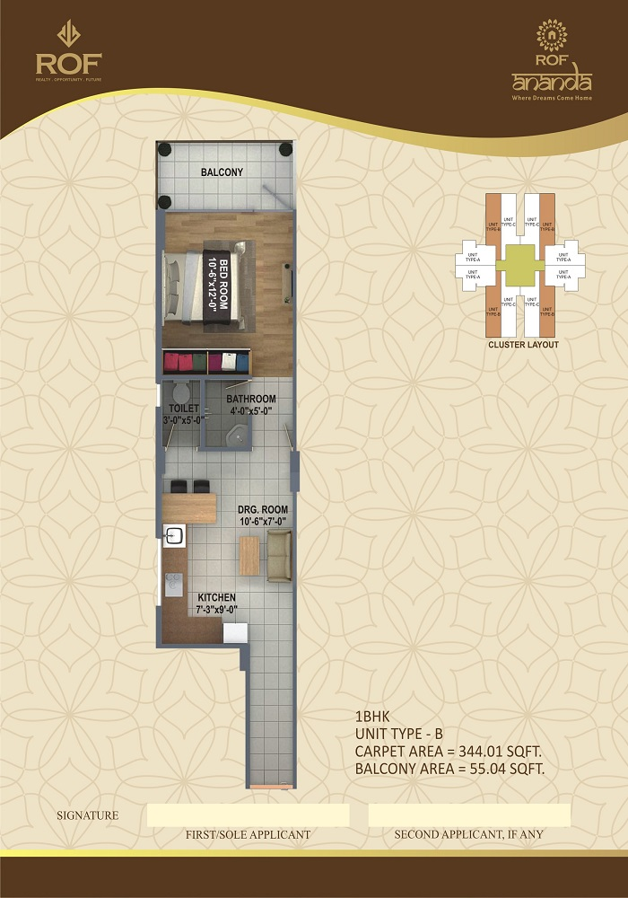 affordable housing scheme in sector 95 gurgaon 1 bhk Type-B