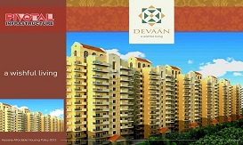 PIVOTAL low budget flats in Gurgaon